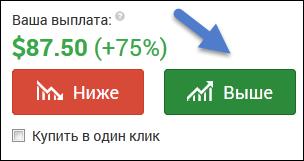 курс рубля упадет и мы заработаем